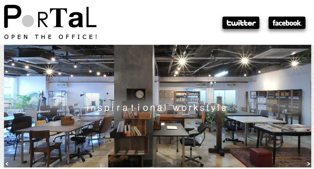 PoRTALのワークスペース
