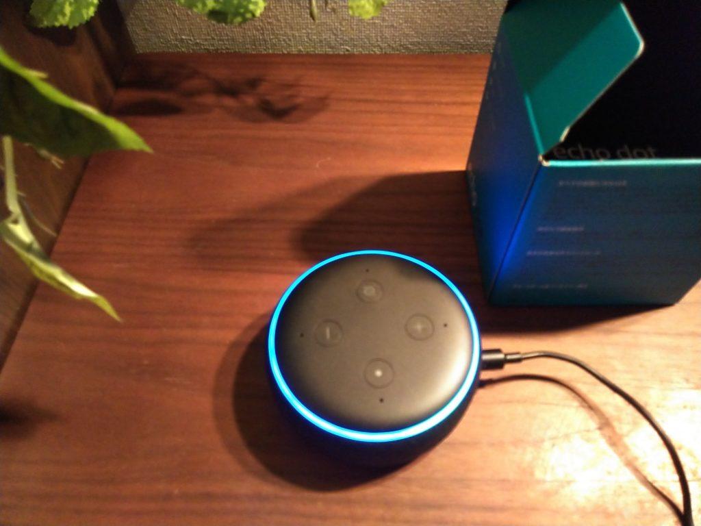 アレクサ「Echo Dot」